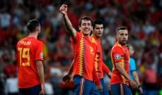 اسبانيا تكتسج السويد بثلاثية نظيفة ورباعية لبولندا وفوز صعب لاوكرانيا