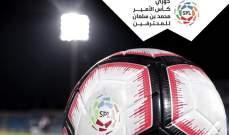 ترتيب الدوري السعودي بعد نهاية الدور الأول : منافسة ثلاثية على الصدارة وصحوة النصر