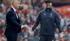 لاعب شاب يجذب اهتمام ليفربول ومانشستر يونايتد