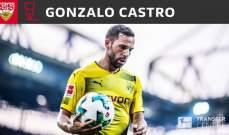 رسمياً : دورتموند يعلن انتقال كاسترو الى شتوتغارت