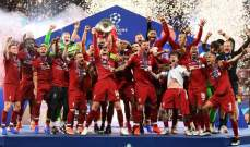 خاص: سيناريو مفاجئ اطاح بجهود توتنهام واعطى ليفربول لقبا أوروبيا جديدا