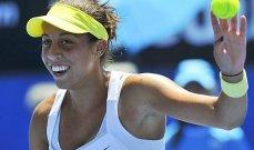 ريو2016 :كيز تتقدم ضمن منافسات كرة المضرب