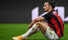 بطولة إيطاليا: ميلان لاستعادة التوازن قبل ضياع كل شيء