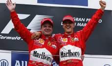 خاص : كيف يقضي سائق الفورمولا 1 على مسيرته؟