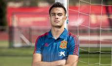 ريغيلون: سعيد بتمثيل منتخب اسبانيا