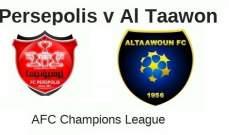 رسميا .. تأجيل مباراة التعاون وبيرسبوليس الإيراني الآسيوية