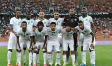 المنتخب السعودي يصل كوالالمبور لمواجهة ماليزيا في تصفيات كأس العالم