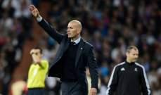 زيدان: سعيد بالاداء امام اتلتيكو مدريد