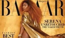 سيرينا ويليامز على غلاف مجلة هاربر بازار