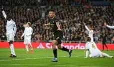 يويفا يفكر في ملاعب محايدة لمباريات دوري أبطال أوروبا المتبقية