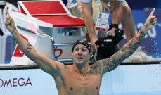 أولمبياد طوكيو: دريسل يخطف الذهب وسيدات الصين يحققن المفاجأة وكوفيد يغدر كندريكسد