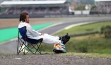 خاص : أهم مجريات العطلة الصيفية في الفورمولا 1