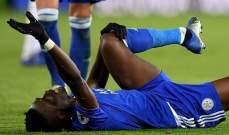 لاعب ليستر سيتي يتعرض لكسر قاسي في مباراة ويست هام