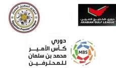 خاص : ثلاث مباريات مثيرة في الدوريات العربية لا يجب تفويتها في نهاية الأسبوع