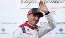 كوبيكا: سرعة السيارة عامل اساسي في النجاح في الفورمولا 1