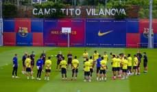 برشلونة ينفي وجود إصابات بكورونا في صفوفه