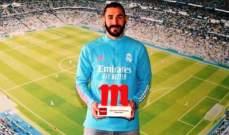 بنزيما افضل لاعب في ريال مدريد خلال شهر اذار