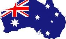 كريغ فوستر ينتقد أستراليا بعد إعلان دعمها لسلمان