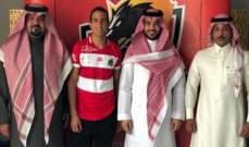 الوحدة السعودي يضم اللاعب فارس العابدي