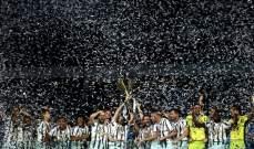 أبرز محطات  الدوري الايطالي للموسم 2019-2020