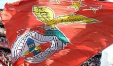 بنفيكا يحصل على 2 مليون يورو من بورتو