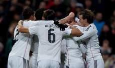 التشكيلة الرسمية لريال مدريد ضد مالمو