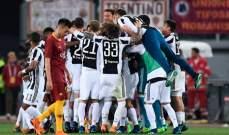 ما هي العلامات التي حصل عليها لاعبو اليوفي امام روما ؟