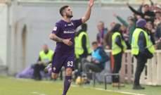 كأس إيطاليا: فيورنتينا يقصي أتالانتا بعشرة لاعبين ويتأهل لربع النهائي