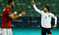 لوكاتيلي سعيد  بهدفه الأول مع منتخب ايطاليا