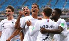 موجز المساء: فرنسا تتأهل وتنتظر الفائز من قمة كازان أرينا، كاخيا يسحب إستقالته وديبالا يلفت الأنظار