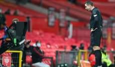 ركلات الجزاء في مباريات مانشستر يونايتد وتوتنهام والريال بين الصح والخطأ