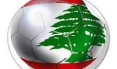 خاص: ماذا تحمل المرحلة 21 من الدوري اللبناني لكرة القدم؟