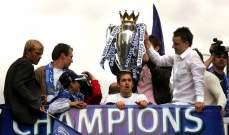 الإنكليزي جو كول يعتزل كرة القدم - ما هي أبرز محطاته؟