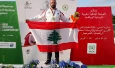 انجاز جديد للرماية اللبنانية  ميدالية ذهبية لموسى في بطولة العرب