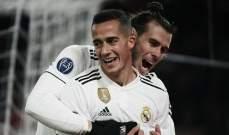 اولويات ريال مدريد في الانتقالات الصيفية