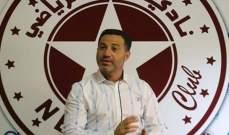 جمال الحاج يترك منصب مدير الكرة في النجمة