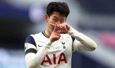 الكوري سون يجدّد عقده مع توتنهام