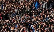 الاتحاد الاوروبي ينشر ترتيب الفرق الافضل بالحضور الجماهيري