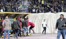 دوري ابطال افريقيا : الافريقي يسقط الاسماعيلي في مباراة مليئة بالشغب والمشاحنات