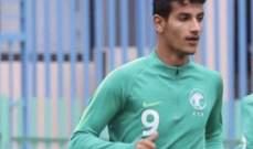النصر يدعم صفوفه بلاعب المنتخب السعودي للشباب