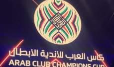السولية يخرج من حسابات الأهلي امام النجمة في البطولة العربية