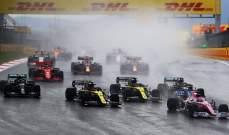 السباق التركي في الفورمولا 1 في خطر الإلغاء