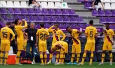 سيتيين يمنح لاعبي برشلونة فترة راحة لمدة أسبوع