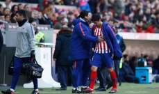 اتلتيكو مدريد يخسر جهود مدافعه شهرا كاملا