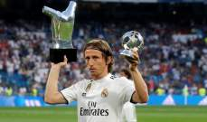مودريتش يفوز بجائزة القدم الذهبية للعام 2019