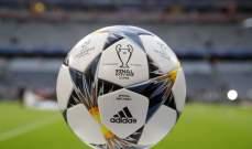 صورة الكرة لموقعة بايرن ميونيح وريال مدريد