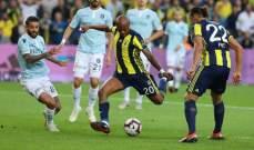 الدوري التركي الممتاز: قمة الجولة بين فنربشخة وباشاك شهير تنتهي سلبية