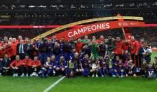 الشكل الجديد لبطولة كأس ملك اسبانيا