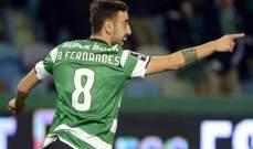 وكيله : فيرنانديز سيعود الى ايطاليا