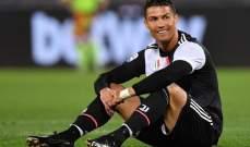 رونالدو يسخر من انباء اتفاق بيانيتش مع برشلونة